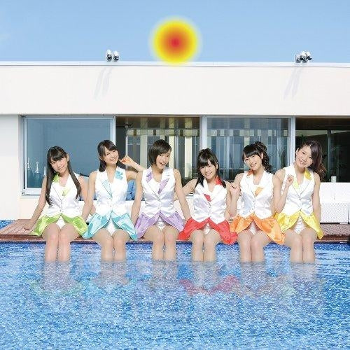 (Theme Song) Battle Spirits Saikyou Ginga Ultimate Zero TV Series ED: Itazura Taiyou by i☆Ris [CD ONLY]