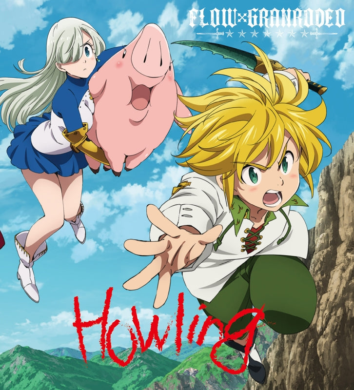 (Theme Song) The Seven Deadly Sins: Revival of The Commandments TV Series OP: Howling by FLOW x GRANRODEO [Limited Edition]