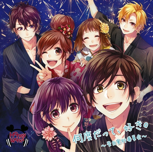 (Album) Nando Datte, Suki. ~Kokuhaku Jikko Iinkai~ by HoneyWorks [Regular Edition]