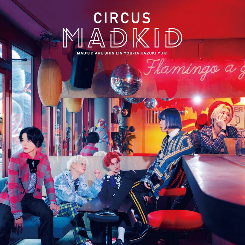 (Album) CIRCUS by MADKID [Type-B]