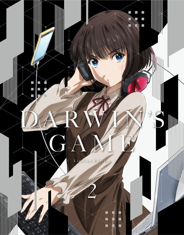 (Blu-ray) Darwin's Game TV Series Vol. 2 [Complete Production Run Limited Edition]