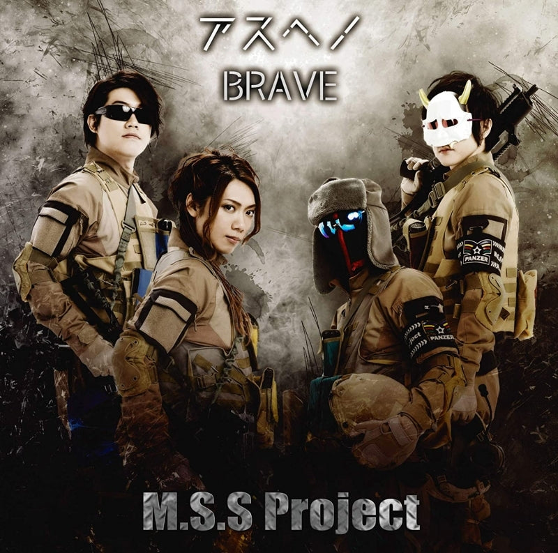 (Maxi Single) AsuhenoBRAVE by M.S.S. Project [Reissue Edition]