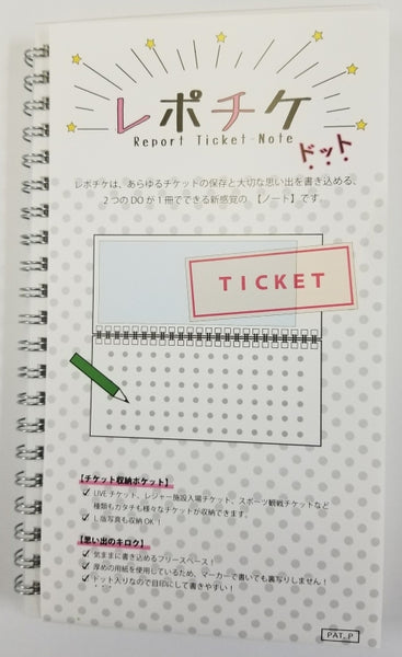 (Goods - Notebook) Report Ticket - Polka-Dot Silver