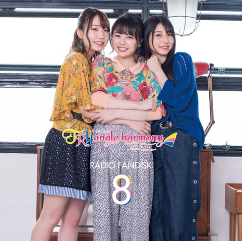 (DJCD) TrySail no TRYangle harmony RADIO FANDISK 8