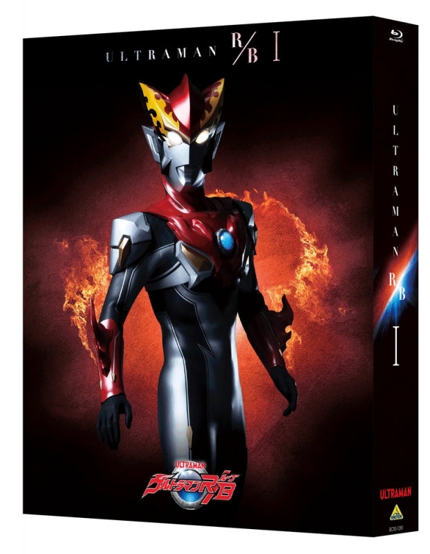 (Blu-ray) Ultraman R/B Blu-ray BOX I
