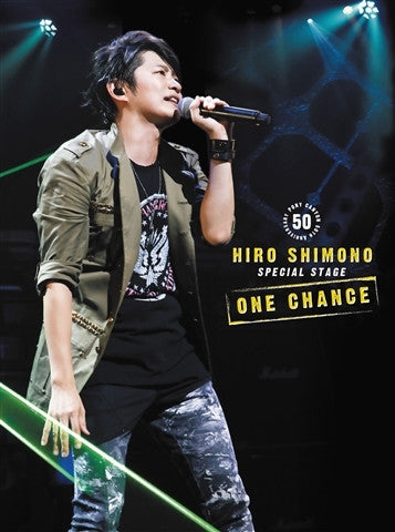 "(DVD) Shimono Hiro Special Stage ""ONE CHANCE"" Animate International"