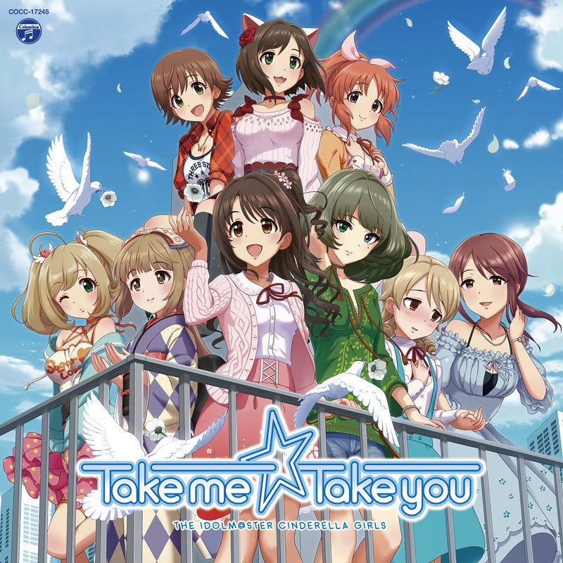 (Character Song) THE IDOLM@STER (Idolmaster) CINDERELLA MASTER Take me Take you