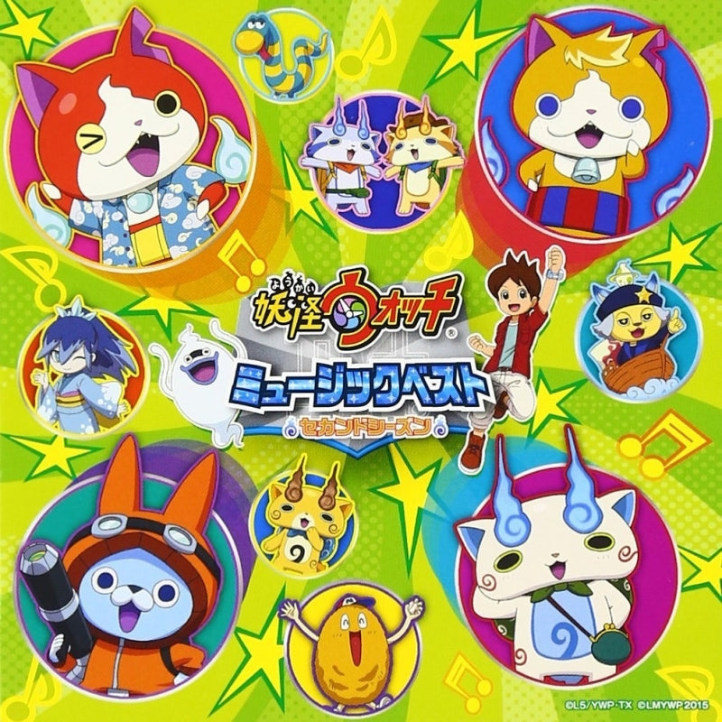 (Album) Yo-kai Watch TV Series Music Best: Season 2 [Regular Edition]