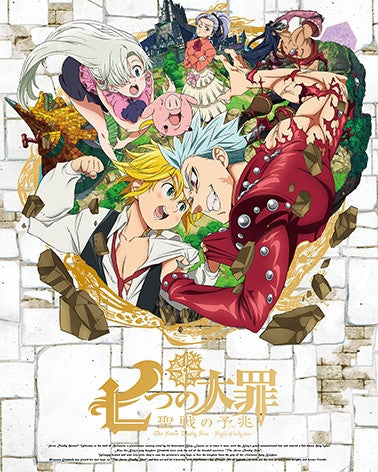 (Blu-ray) TV The Seven Deadly Sins - Signs of Holy War - Part 1 of 2 [Limited Release] Animate International