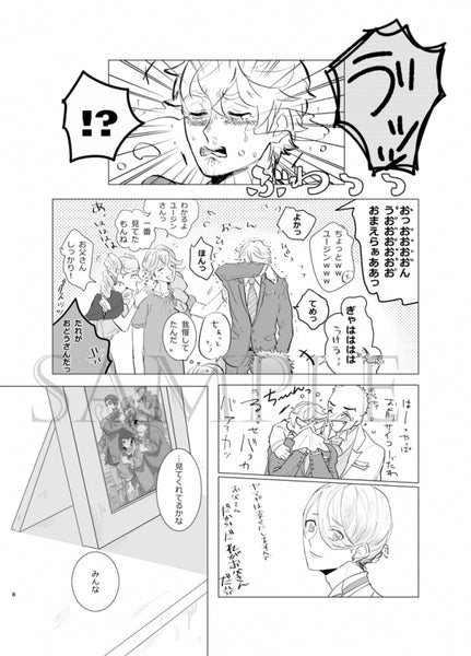 (Doujinshi) Once Upon a Time