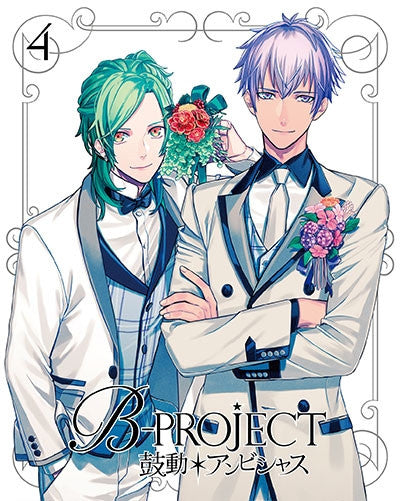 (DVD) B-PROJECT~Kodou*Ambitious~ (anime) 4  [ Limited Edition ]