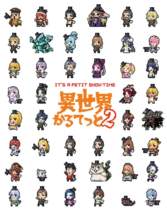 (Blu-ray) Isekai Quartet TV Series Season 2 Part 2