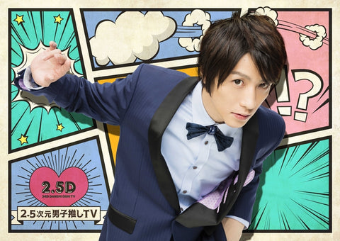 (DVD) 2.5 Jigen Danshi Oshi TV Series DVD-BOX