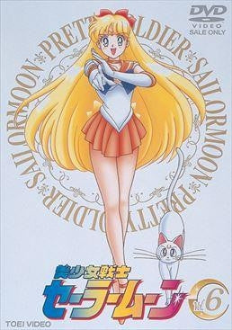 (DVD) Sailor Moon TV Series Vol.6