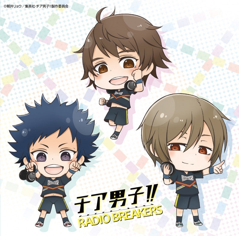 (DJCD) Cheer Boys!! (Cheer Danshi!!) Radio Breakers Radio CD [CD+CD-ROM]