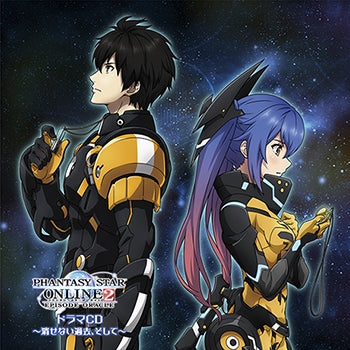 (Drama CD) Phantasy Star Online 2 TV Series: Episode Oracle Drama CD ~Kesenai Kako, Soshite~