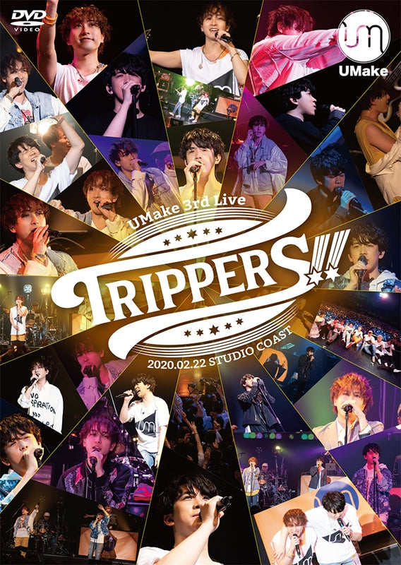 (DVD) UMake 3rd Live ~TRIPPERS!!~ [First Run Limited Edition]
