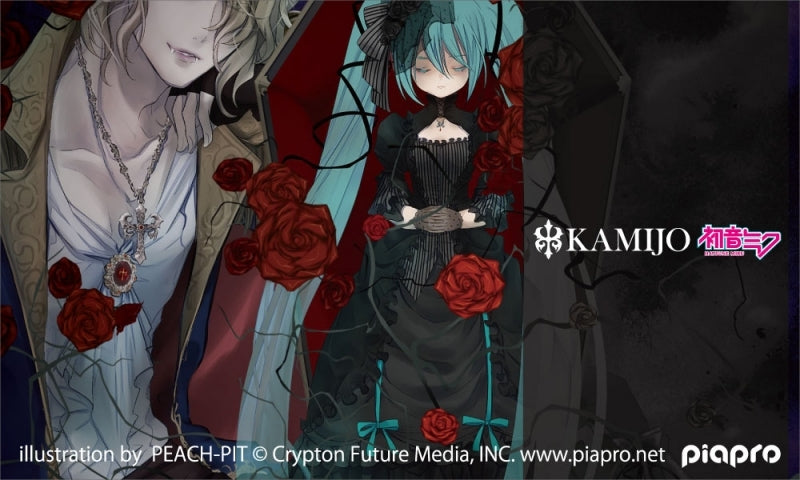 (Maxi Single) Sang -Another Story- by KAMIJO & Hatsune Miku [Regular Edition]