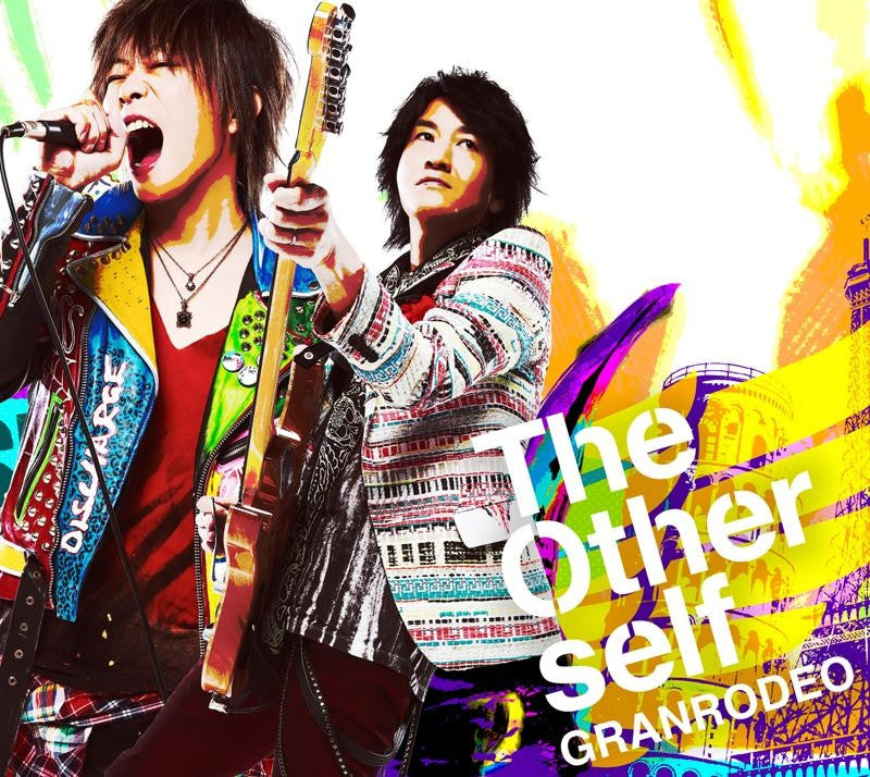 (Theme Song) TV Kuroko's Basketball 2nd season OP: The Other self / GRANRODEO [Regular Edition]