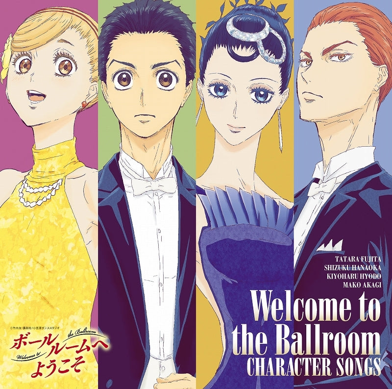 (Album) Welcome to the Ballroom TV Series Character Song Collection (TBA) Animate International