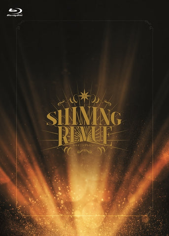 (Blu-ray) Stage Play SHINING THEATRICAL TROUPE from Uta no Prince-sama: SHINING REVUE [Limited Edition]