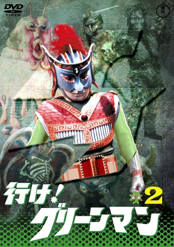 (DVD) Ike! Greenman TV Series VOL. 2