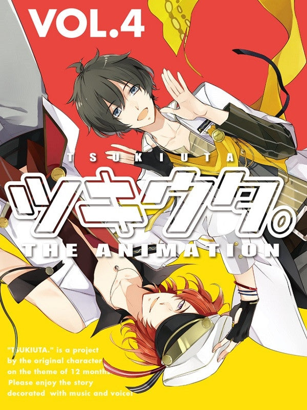 (Blu-ray) Tsukiuta. THE ANIMATION TV Series Vol. 4