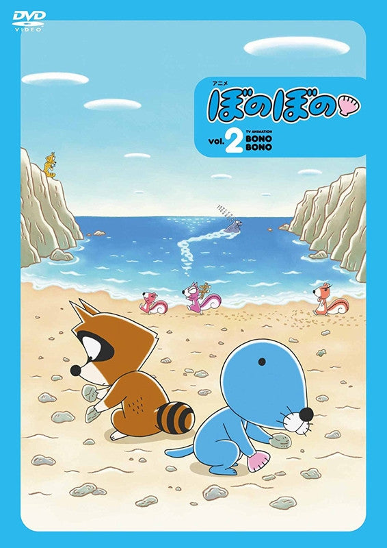 (DVD) Bonobono TV Series Vol. 2 [Special Edition]