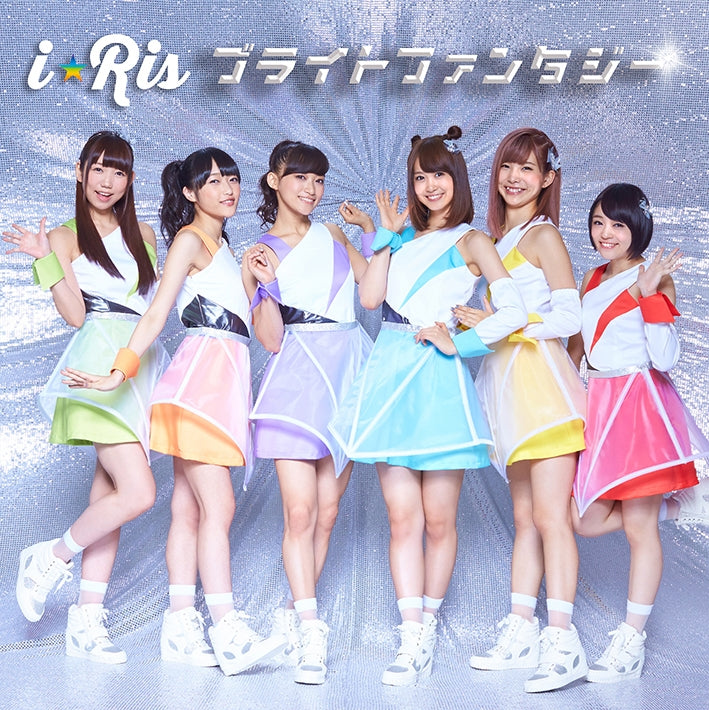(Theme Song) Pri Para TV Series Season 2 OP: Bright Fantasy by i☆Ris [Regular Edition]