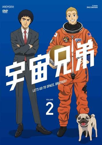 (DVD) TV Uchu Kyodai 2