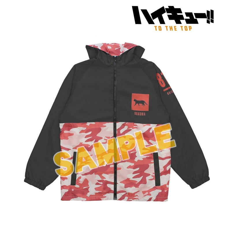 (Goods - Cycling Wear) Haikyu!! TO THE TOP Nekoma High All Over Print Windbreaker Unisex (Size/L) (animate Advance Sale)