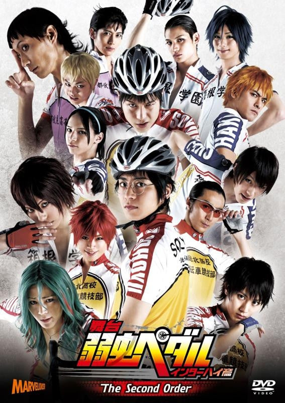 (DVD)Theatrical Play  Yowamushi Pedal  Inter-High Hen  The Second Order