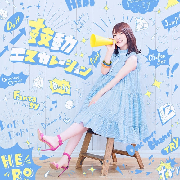 (Theme Song) Ace of Diamond TV Series act II ED: Kodou Escalation by Maaya Uchida [First Run Limited Edition]