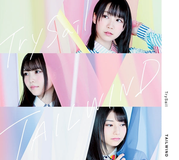 (Album) TAILWIND by TrySail [w/ Blu-ray, First Run Limited Edition]