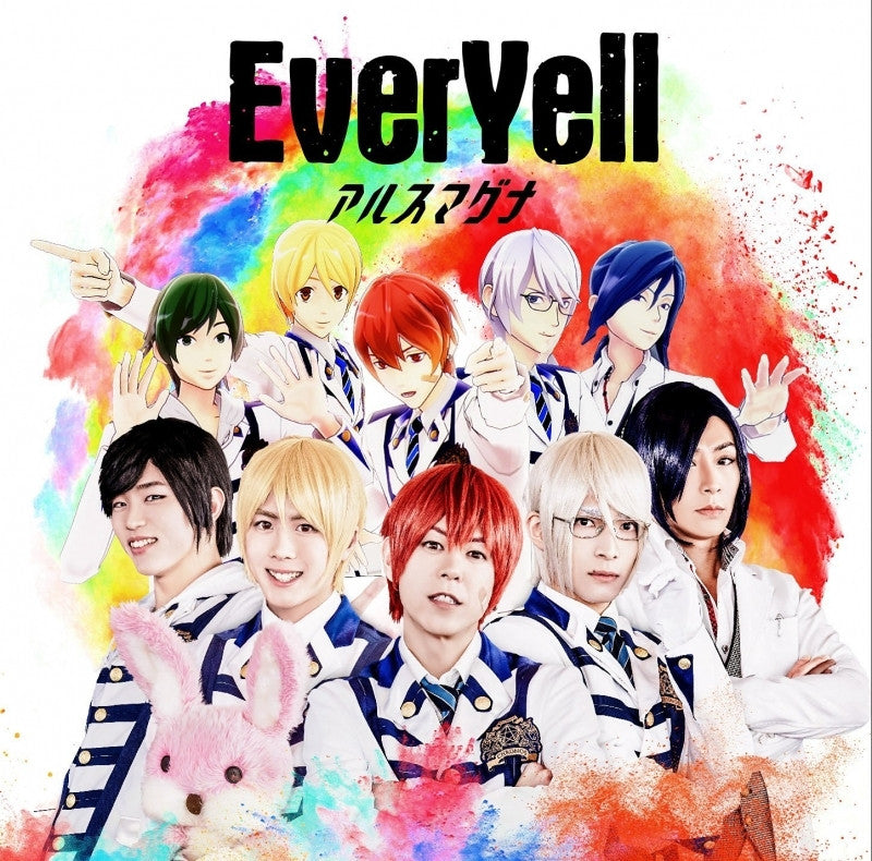 (Maxi Single)ARSMAGNA/EverYell 「First-run Limited Edition B」