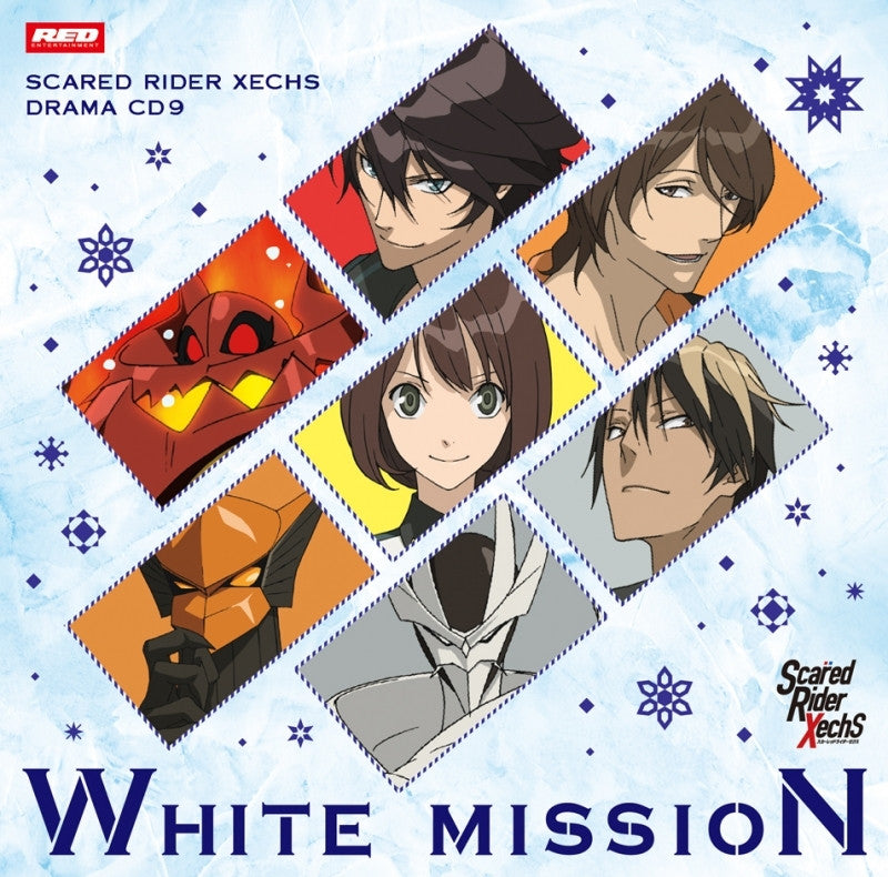 "(Drama CD) Scared Rider Xechs Drama CD 9 ""White Mission"" Animate International"