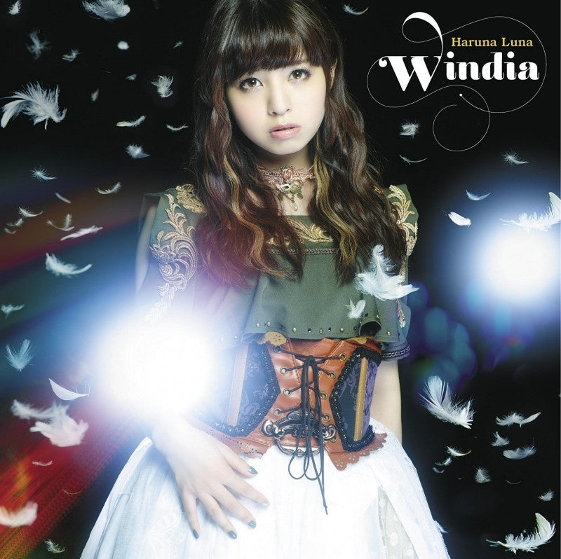 "(Theme song)Game  Sword Art Online: Hollow Realization  OP""Windia""by Runa Haruna 「First-run Limited Edition」"