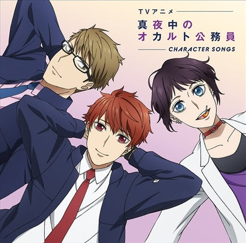 (Character Song) Midnight Occult Civil Servants (Mayonaka no Occult Koumuin) TV Series Character Song