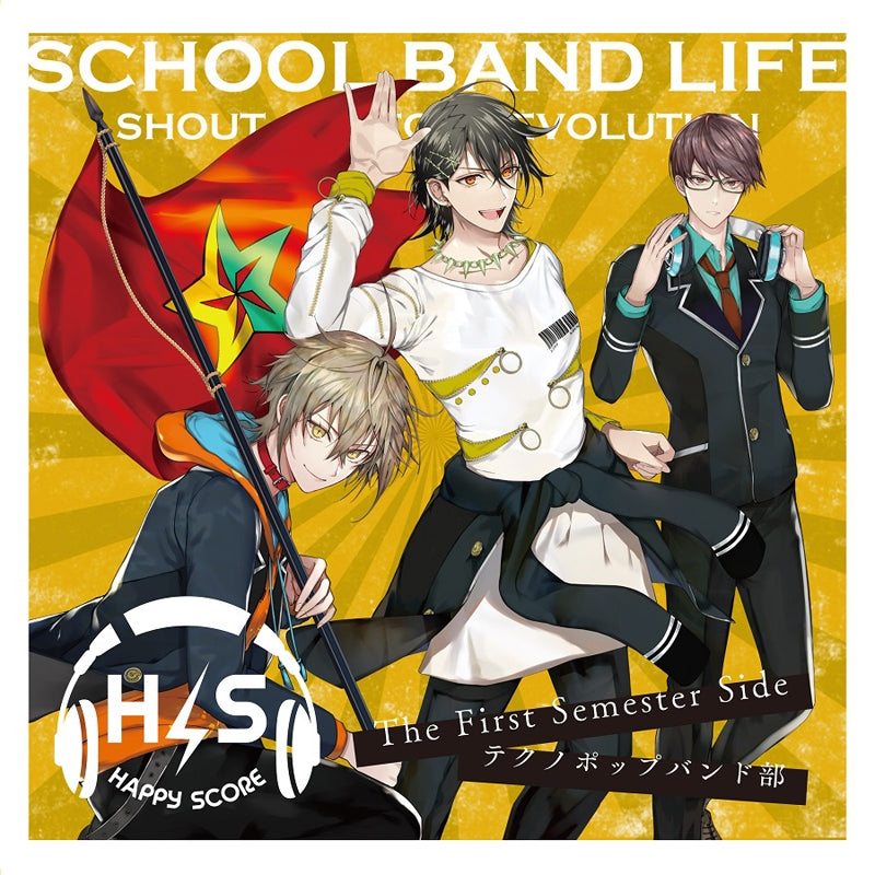 (Drama CD) School Band Life The First Semester Side: Technopop Band Club/Happy Score