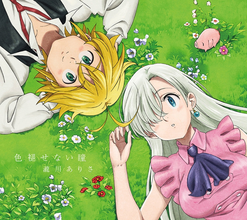 (Theme Song) TV The Seven Deadly Sins - Signs of Holy War ED: Iroasenai Hitomi / Alisa Takigawa [w/ DVD, Limited Edition]