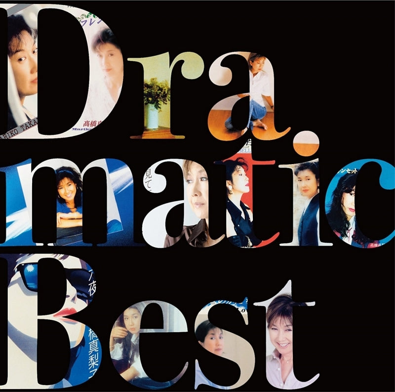 (Album) Dramatic Best by Mariko Takahashi Animate International