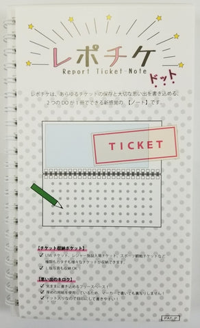 (Goods - Notebook) Report Ticket - Polka-Dot White
