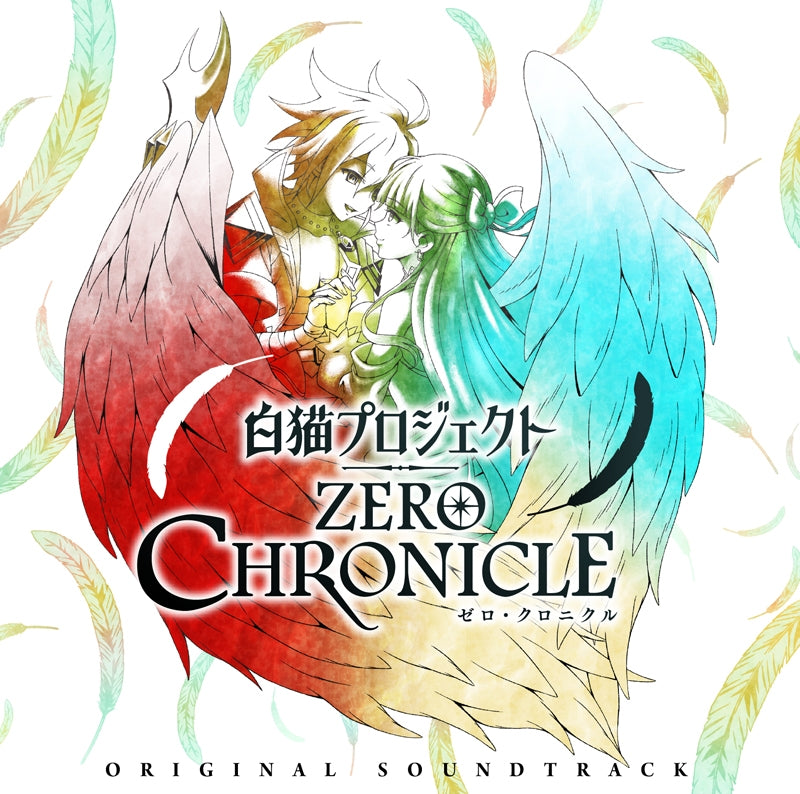 (Soundtrack) White Cat Project: Zero Chronicle TV Series Original Soundtrack