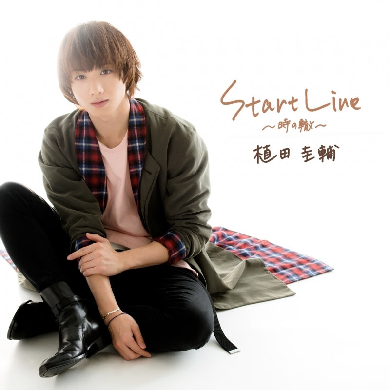 (Maxi Single) START LINE ~Toki no Wadachi~ white version by Keisuke Ueda