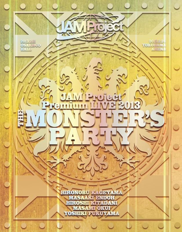 (Blu-ray) JAM Project Premium LIVE 2013 THE MONSTER'S PARTY