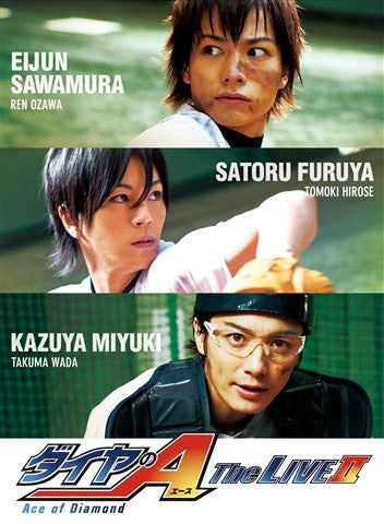 (Blu-ray) Ace of Diamond Stage Play: The Live II