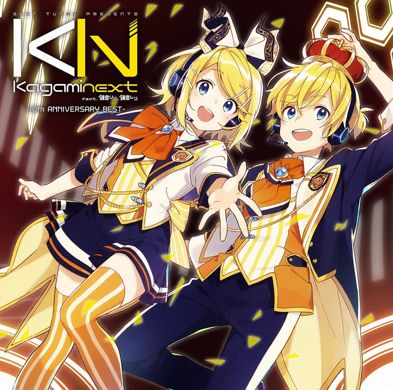 (Album) EXIT TUNES PRESENTS Kagaminext feat. KAGAMINE RIN/LEN - 10th ANNIVERSARY BEST