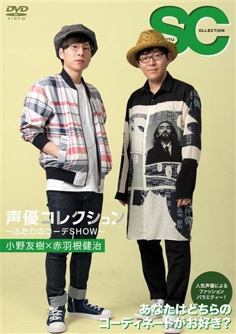 (DVD) Seiyuu Collection: Futari no Corde SHOW - Yuki Ono x Kenji Akabane