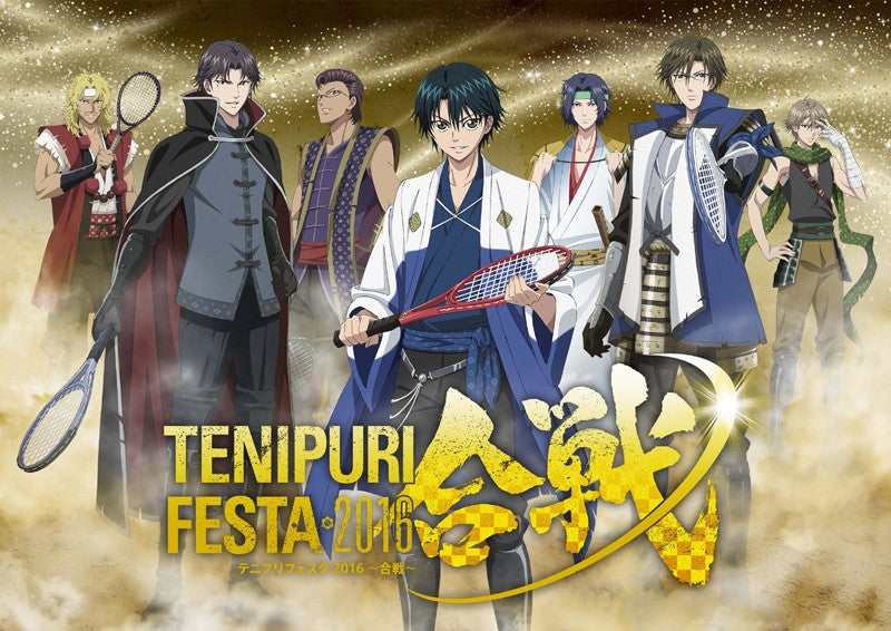 (Blu-ray) The Prince Of Tennis Festival (Tenipuri Festa) 2016 -Kassen- [Limited Edition]