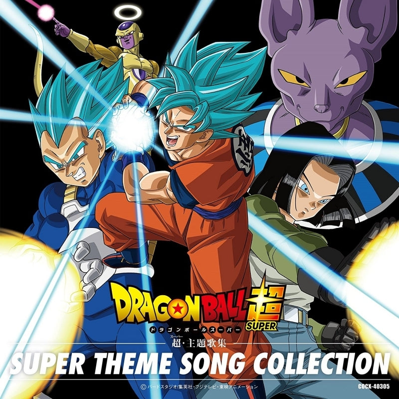 (Album) Dragon Ball Super TV Series: Super Theme Song Collection